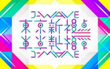 メディア・イベント 音楽・映画 イラスト カジュアル かわいい スタイリッシュ・おしゃれ ポップ ロゴ 文字組み・文字だけのバナーデザイン
