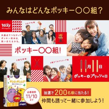 飲料・食品 カジュアル キャンペーン スタイリッシュ・おしゃれ ポップのバナーデザイン