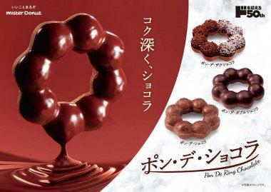 飲料・食品 カジュアル シズル感 シンプル スタイリッシュ・おしゃれ 切り抜き 高級感・シックのバナーデザイン