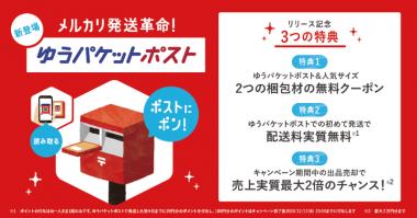 通信会社・サービス イラスト カジュアル かわいい キャンペーン シンプル スタイリッシュ・おしゃれのバナーデザイン