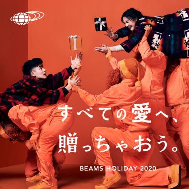 ファッション 商業施設・店舗 カジュアル クリスマス シンプル スタイリッシュ・おしゃれ ナチュラル・爽やか メンズライクのバナーデザイン