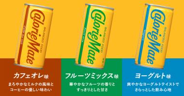 飲料・食品 カジュアル シンプル スタイリッシュ・おしゃれ ポップ 切り抜きのバナーデザイン