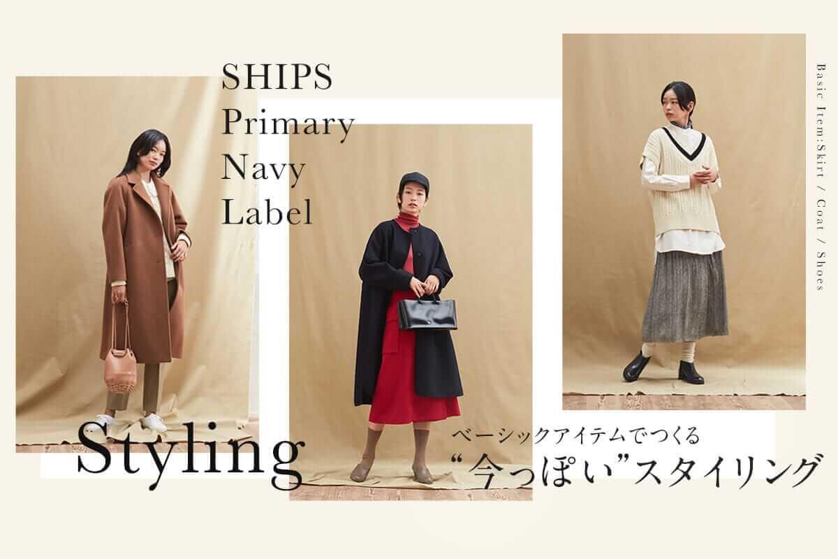 インテリア・雑貨 ファッション かわいい シンプル スタイリッシュ・おしゃれ 高級感・シックのバナーデザイン