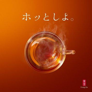 飲料・食品 カジュアル シズル感 シンプル スタイリッシュ・おしゃれ ナチュラル・爽やか 高級感・シックのバナーデザイン