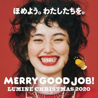 商業施設・店舗 カジュアル クリスマス シンプル スタイリッシュ・おしゃれのバナーデザイン