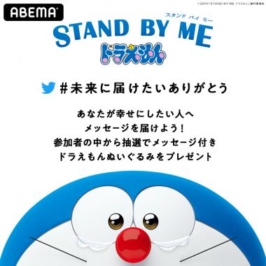 メディア・イベント イラスト カジュアル かわいい キャンペーン シンプル スタイリッシュ・おしゃれ ポップのバナーデザイン