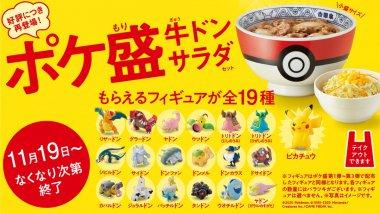 飲料・食品 カジュアル かわいい キャンペーン シズル感 シンプル ポップ ロゴのバナーデザイン