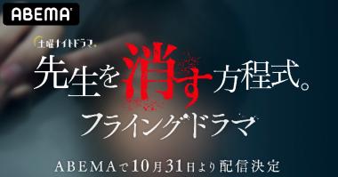 メディア・イベント 音楽・映画 カジュアル シンプル スタイリッシュ・おしゃれ メンズライク ロゴのバナーデザイン