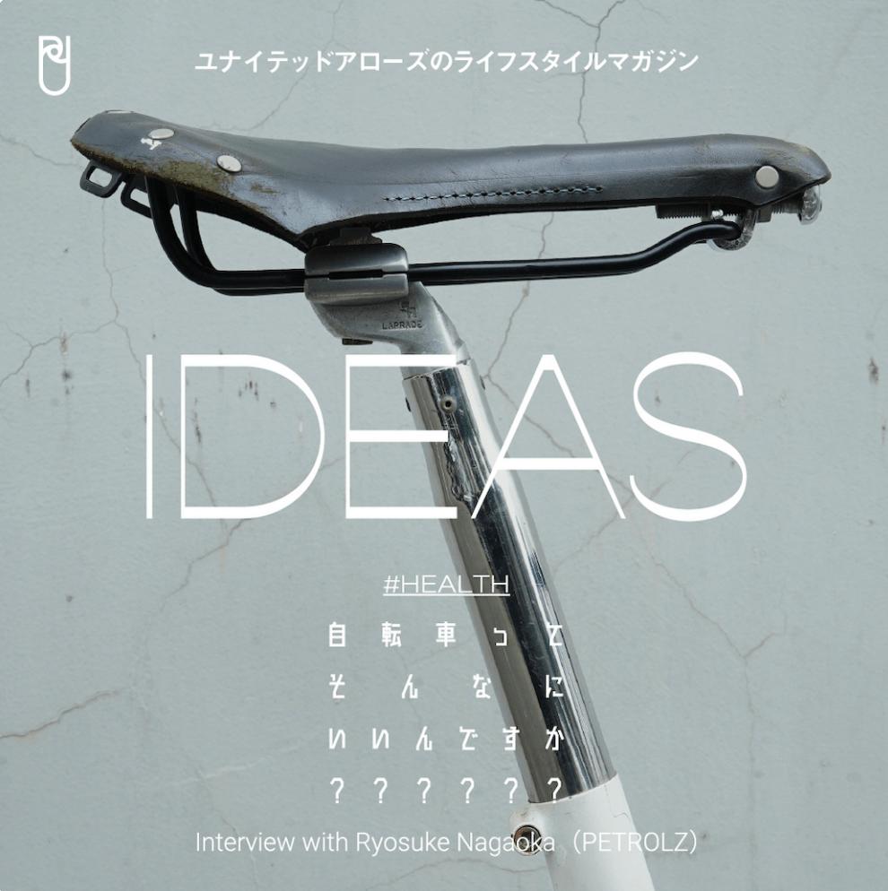 インテリア・雑貨 ファッション メディア・イベント カジュアル シンプル スタイリッシュ・おしゃれ メンズライク 高級感・シックのバナーデザイン