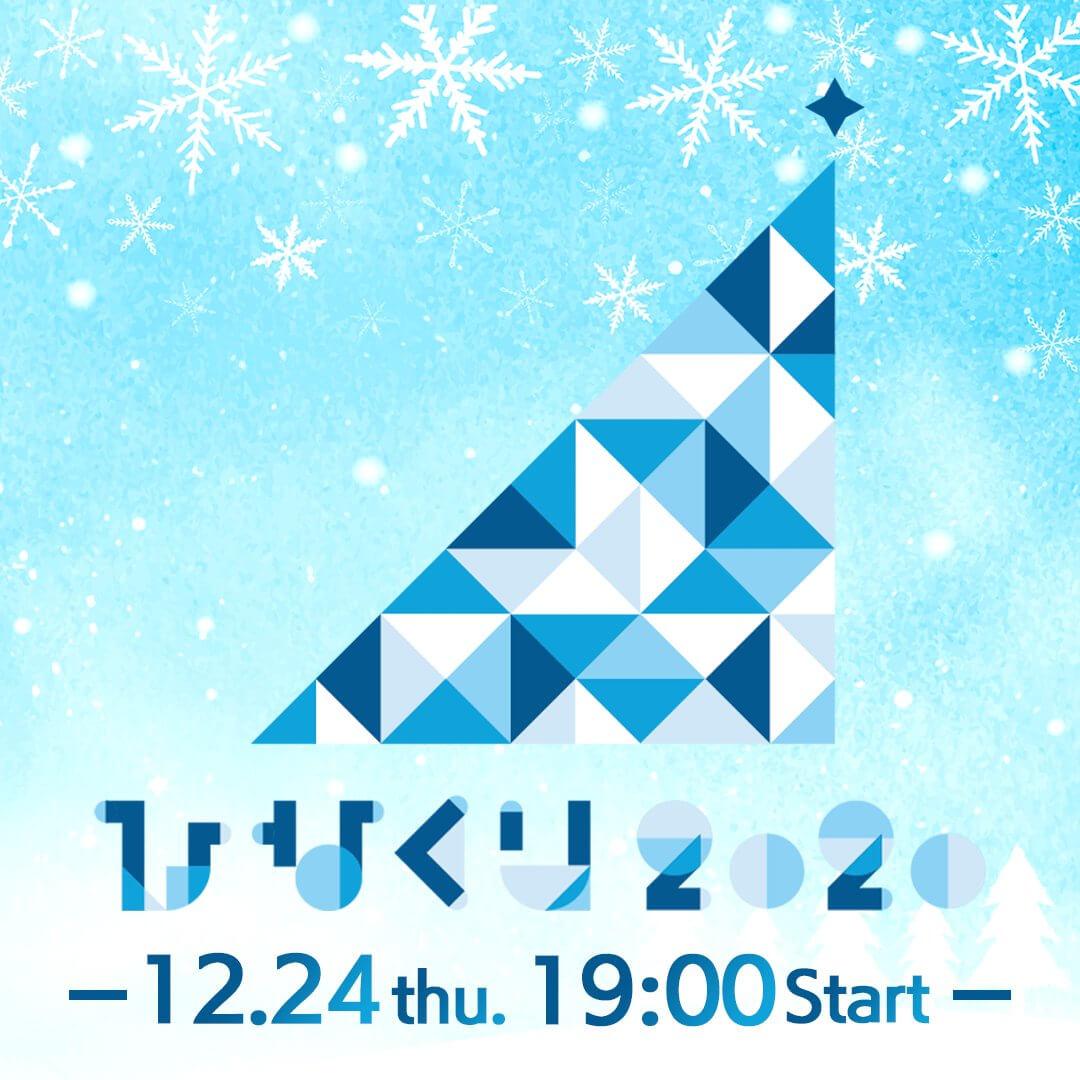 メディア・イベント 音楽・映画 イラスト カジュアル かわいい クリスマス シンプル スタイリッシュ・おしゃれのバナーデザイン