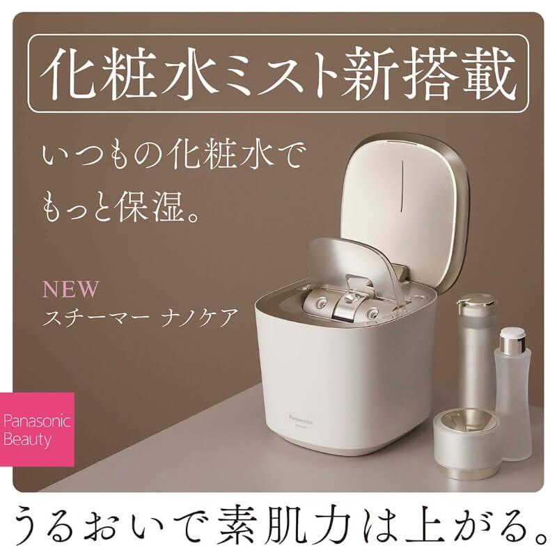美容・コスメ 電化製品 シンプル スタイリッシュ・おしゃれ ナチュラル・爽やか 高級感・シックのバナーデザイン