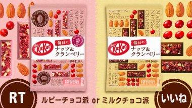 飲料・食品 カジュアル かわいい キャンペーン シズル感 シンプル スタイリッシュ・おしゃれ 切り抜きのバナーデザイン