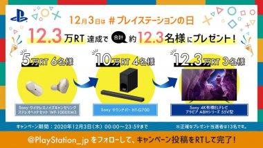 ゲーム・おもちゃ 電化製品 カジュアル かわいい キャンペーン シンプル スタイリッシュ・おしゃれ ポップのバナーデザイン