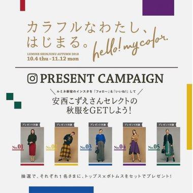 インテリア・雑貨 ファッション 商業施設・店舗 カジュアル かわいい キャンペーン シンプル スタイリッシュ・おしゃれのバナーデザイン