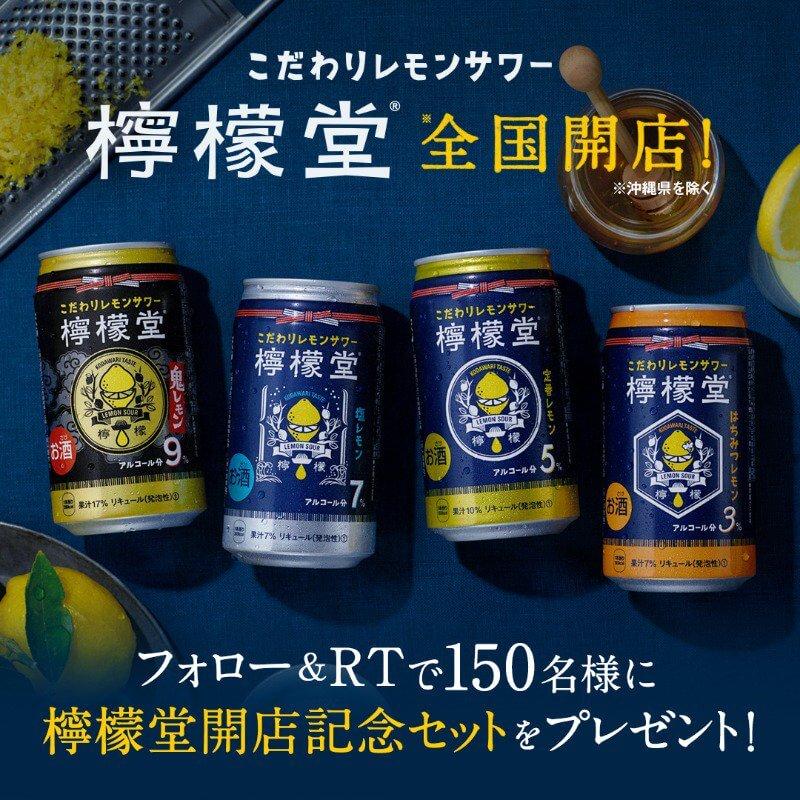 飲料・食品 カジュアル シンプル スタイリッシュ・おしゃれ メンズライク ロゴ 高級感・シックのバナーデザイン