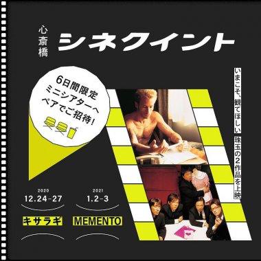 メディア・イベント 音楽・映画 カジュアル キャンペーン シンプル スタイリッシュ・おしゃれ ポップ メンズライクのバナーデザイン