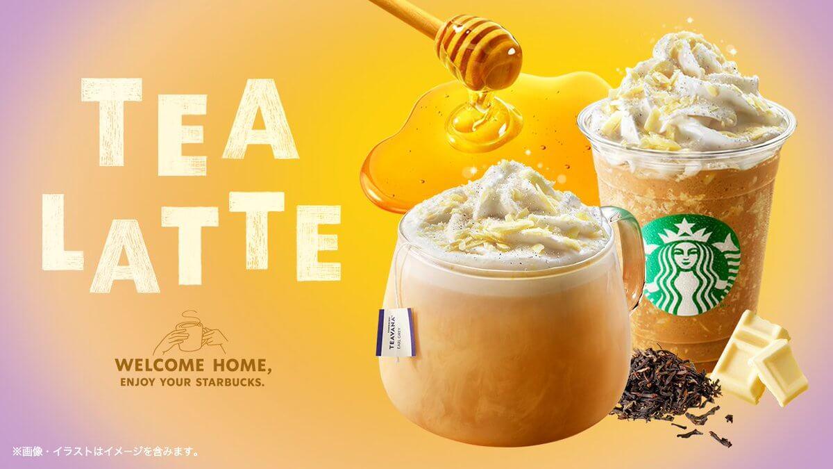 飲料・食品 カジュアル かわいい シズル感 シンプル スタイリッシュ・おしゃれ ナチュラル・爽やか ロゴのバナーデザイン
