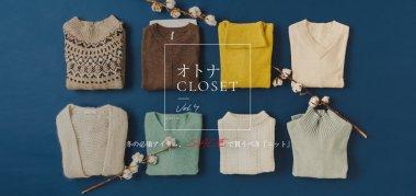 インテリア・雑貨 ファッション カジュアル かわいい シンプル スタイリッシュ・おしゃれ メンズライク 高級感・シックのバナーデザイン