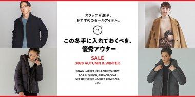 インテリア・雑貨 ファッション カジュアル かわいい シンプル スタイリッシュ・おしゃれ メンズライクのバナーデザイン