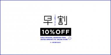 インテリア・雑貨 ファッション カジュアル シンプル スタイリッシュ・おしゃれ ポップ メンズライク ロゴのバナーデザイン
