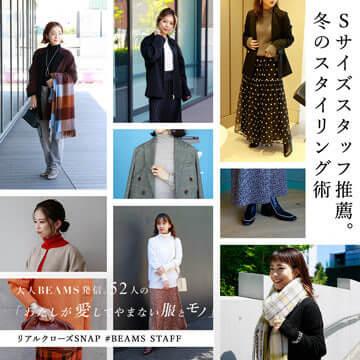 インテリア・雑貨 ファッション カジュアル シンプル スタイリッシュ・おしゃれ メンズライク 高級感・シックのバナーデザイン