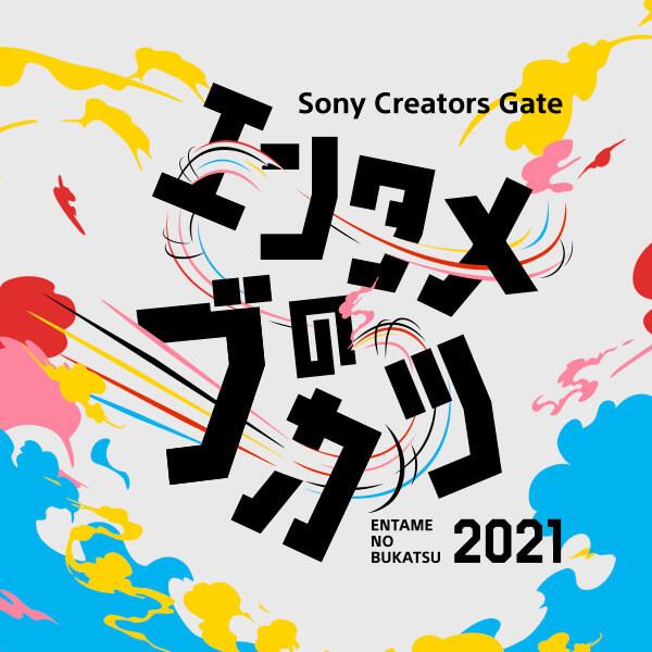 メディア・イベント 音楽・映画 イラスト カジュアル かわいい スタイリッシュ・おしゃれ ポップ ロゴのバナーデザイン