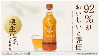 飲料・食品 シンプル スタイリッシュ・おしゃれ ナチュラル・爽やか 和風 高級感・シックのバナーデザイン