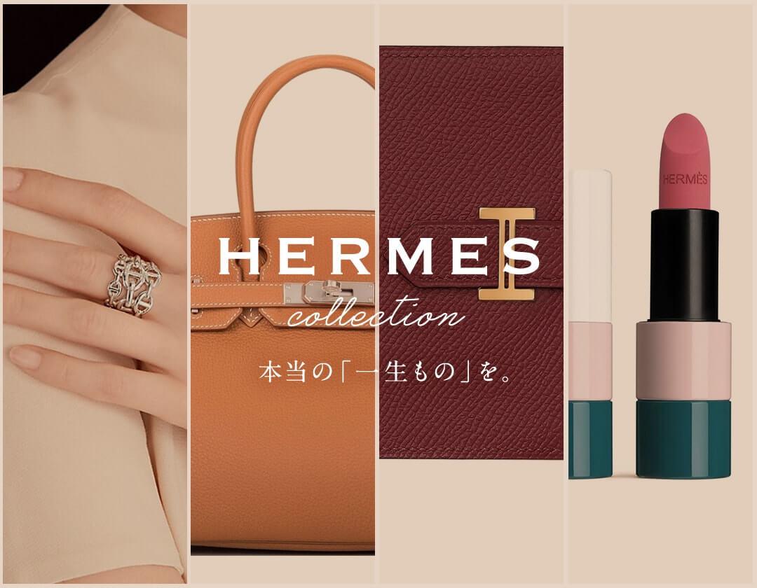 インテリア・雑貨 ファッション カジュアル かわいい シンプル スタイリッシュ・おしゃれ 高級感・シックのバナーデザイン
