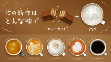 飲料・食品 カジュアル かわいい キャンペーン シズル感 シンプル スタイリッシュ・おしゃれ メンズライク 切り抜き 高級感・シックのバナーデザイン