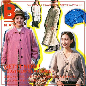 インテリア・雑貨 ファッション カジュアル かわいい スタイリッシュ・おしゃれ ポップ 切り抜きのバナーデザイン