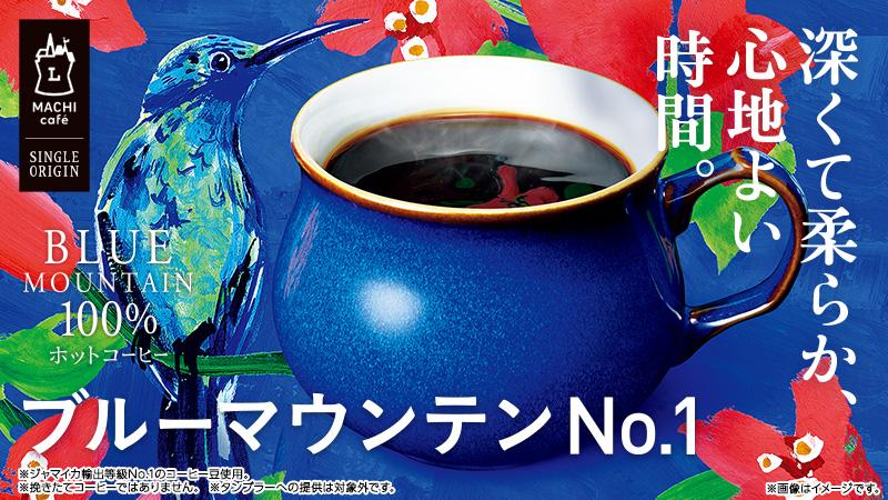 飲料・食品 カジュアル シズル感 スタイリッシュ・おしゃれ メンズライクのバナーデザイン