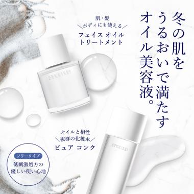 美容・コスメ カジュアル シンプル スタイリッシュ・おしゃれ 高級感・シックのバナーデザイン