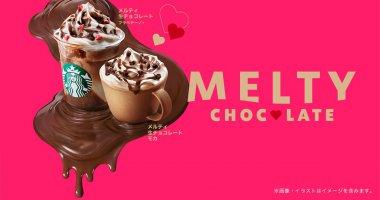 飲料・食品 イラスト カジュアル シズル感 スタイリッシュ・おしゃれ バレンタイン ポップ 切り抜きのバナーデザイン
