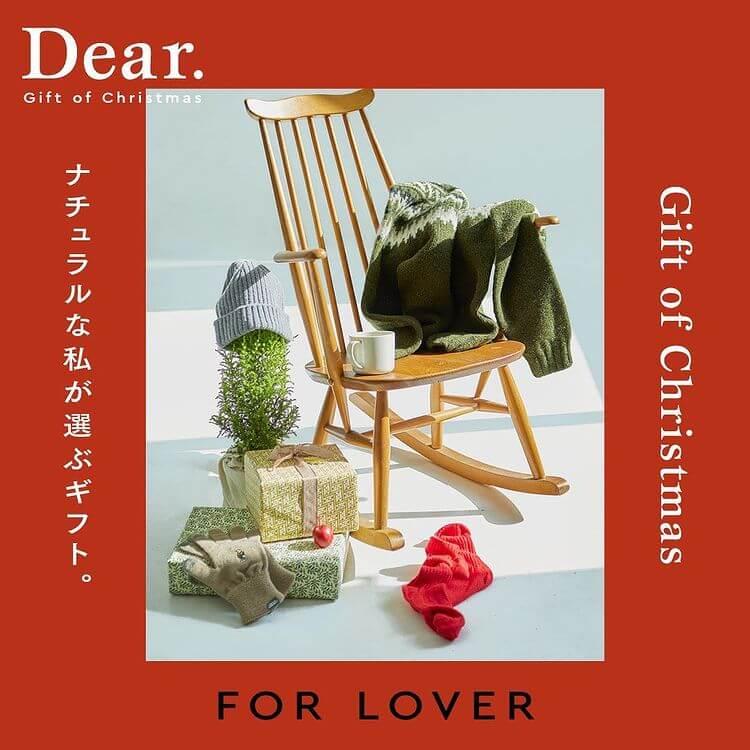 インテリア・雑貨 ファッション カジュアル かわいい クリスマス シンプル スタイリッシュ・おしゃれ 高級感・シックのバナーデザイン