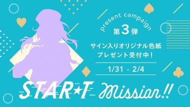 メディア・イベント 音楽・映画 イラスト カジュアル かわいい キャンペーン スタイリッシュ・おしゃれ ポップのバナーデザイン