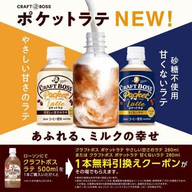 飲料・食品 カジュアル キャンペーン シンプル スタイリッシュ・おしゃれ メンズライク 切り抜きのバナーデザイン