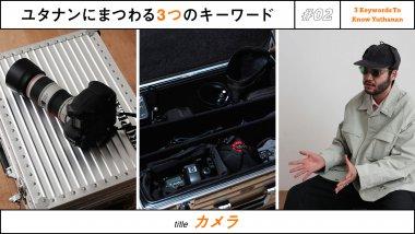 メディア・イベント 電化製品 カジュアル シンプル スタイリッシュ・おしゃれ メンズライクのバナーデザイン