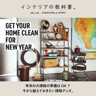インテリア・雑貨 カジュアル シンプル スタイリッシュ・おしゃれ メンズライクのバナーデザイン