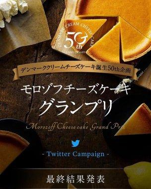 飲料・食品 キャンペーン スタイリッシュ・おしゃれ メンズライク 高級感・シックのバナーデザイン
