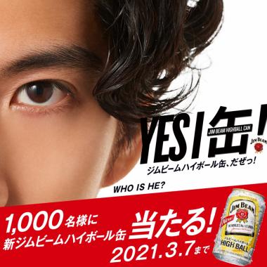 飲料・食品 キャンペーン シンプル スタイリッシュ・おしゃれ ポップ メンズライクのバナーデザイン