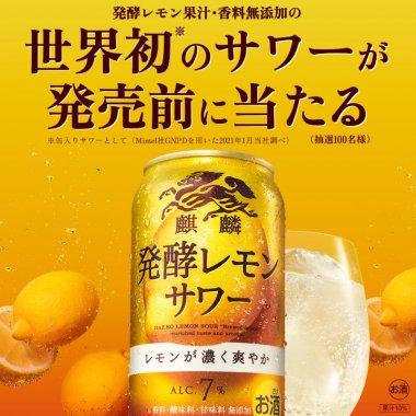 飲料・食品 キャンペーン シズル感 シンプル スタイリッシュ・おしゃれ 高級感・シックのバナーデザイン