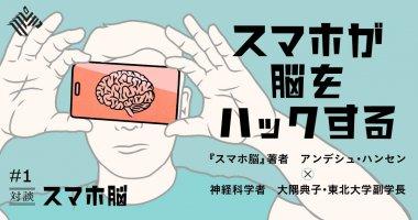 メディア・イベント 音楽・映画 イラスト カジュアル スタイリッシュ・おしゃれ ポップ メンズライクのバナーデザイン