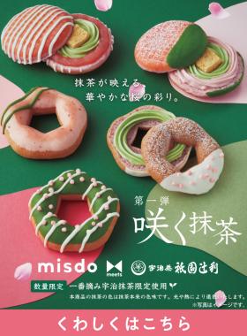 飲料・食品 カジュアル シズル感 スタイリッシュ・おしゃれ 和風 高級感・シックのバナーデザイン