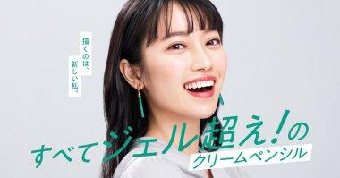 美容・コスメ カジュアル キャンペーン シンプル スタイリッシュ・おしゃれ メンズライクのバナーデザイン
