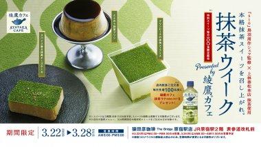 飲料・食品 キャンペーン シズル感 シンプル スタイリッシュ・おしゃれ 切り抜き 和風 高級感・シックのバナーデザイン
