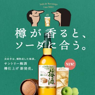 飲料・食品 イラスト カジュアル かわいい シンプル スタイリッシュ・おしゃれ ナチュラル・爽やか 切り抜きのバナーデザイン