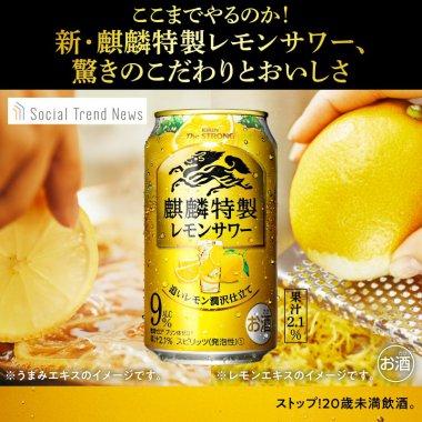 飲料・食品 シズル感 スタイリッシュ・おしゃれ ポップ メンズライクのバナーデザイン