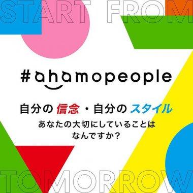 通信会社・サービス カジュアル シンプル スタイリッシュ・おしゃれ ポップのバナーデザイン
