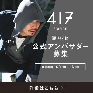 インテリア・雑貨 ファッション シンプル スタイリッシュ・おしゃれ メンズライク 高級感・シックのバナーデザイン