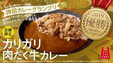 飲料・食品 カジュアル キャンペーン シズル感 スタイリッシュ・おしゃれ 高級感・シックのバナーデザイン